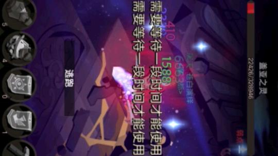 信仰大剑单撸暗金盖亚