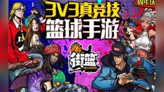 卡布VS三井寿~猜猜谁赢了哦!!!