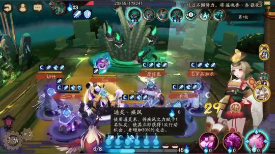 【阴阳师】蛇黑流稳定速刷真蛇,带五个狗粮其中三个看戏的