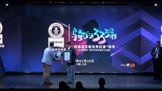 骚白挑战《吉尼斯世界纪录》成功,恭喜骚白!