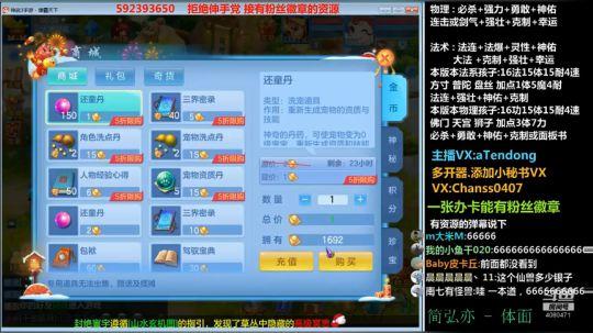 仙兽史诗级惨烈现场1.27