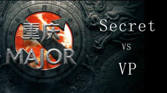 重庆Major决赛Secret-VP-1