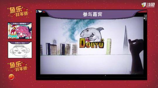 【鱼乐拜年祭】薄凉哟(52350)-《鱼乐拜年祭》沙画