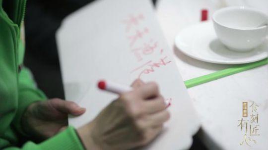 """荆楚网策划的""""匠心年夜饭""""活动于1月28日""""小年夜""""邀请8名来自全国各地、各个行业因坚守岗位不能回家过年的朋友,在汉街""""天天渔港""""餐厅共享一桌丰盛的年夜饭。这顿匠心年夜饭将由楚菜大师精心制作。每一道菜都经过悉心挑选,背后的寓意也各不相同。"""