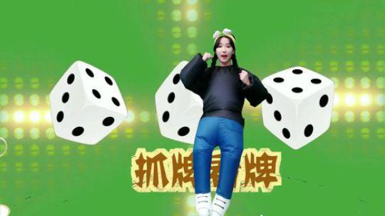 小深深儿【5233春节联欢晚会】《念诗之王》舞蹈