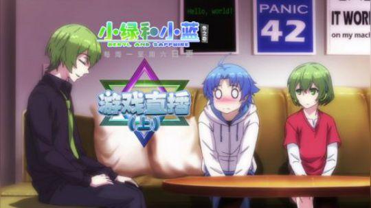 小绿和小蓝 66 机器人篇(17)游戏直播(上)