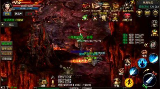 神途手游: 《胜天》单职业将于2月14日19点首区火爆公测!