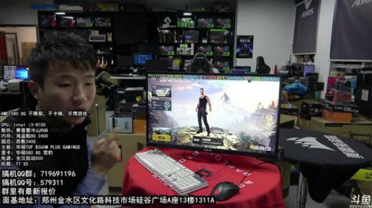 AMD580 不撕裂 不卡顿 尽情游戏