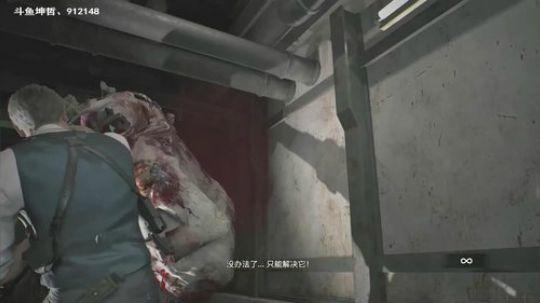 生化危机2重制版专家级小刀速杀G1