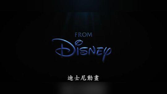 《冰雪奇緣2》前導預告!