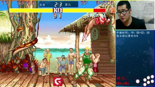 幺台vs菲儿