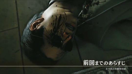 汤姆老狮【审判之眼:死神的遗言】 第七章:蝶舞之夜(1)