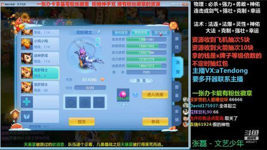 赞.通灵龙虾2.18