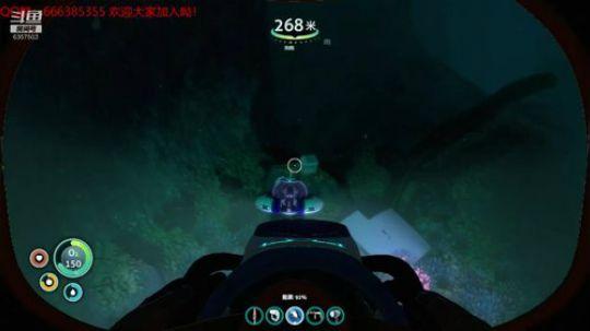 深海迷航39,新人主播求关注