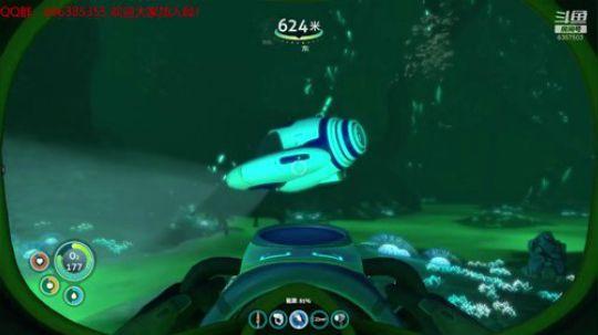 深海迷航41,新人主播求关注