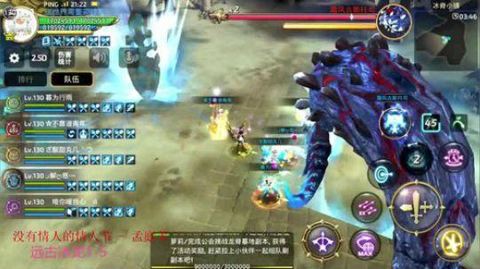 远古冰龙1-5关通关视频