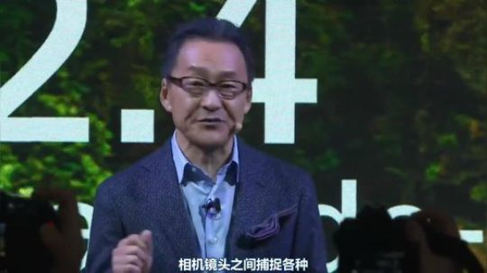 MWC 2019索尼新品发布会