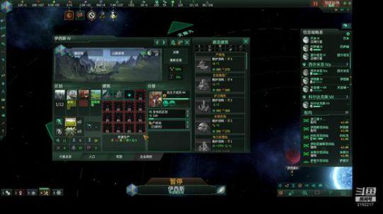 Stellaris群星:嗜杀蜂群开局72年才有驱逐舰科技坑爹