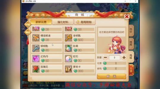 梦幻西游手游仙玉兑换金币收益最大化攻略