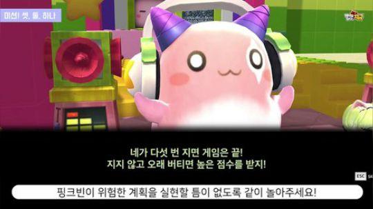20190312韩服宣传片