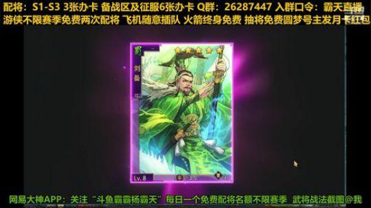 妙手吹春の奇迹系列之第一位勇士3W玉刘备皇甫嵩
