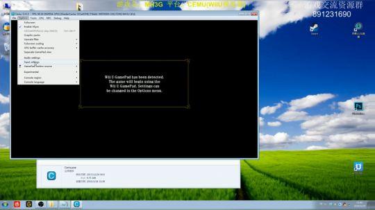 怪物猎人3G模拟器安装教程(CEMU模拟器)