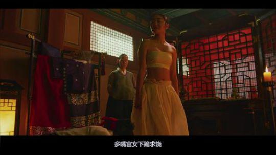 豆瓣8.5分韩剧《王国》:丧尸、古装、权谋一个都不少,是一部类型新颖、制作精良、剧情紧凑的韩剧佳作。
