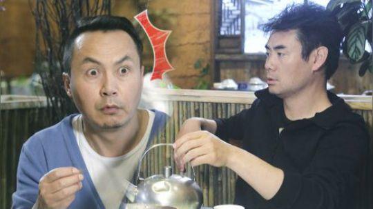 陈翔六点半:同学聚会迟到的人,要请喝茅台?!