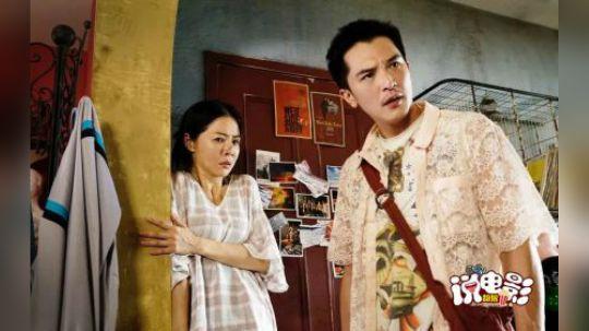 一部开年评分最高的华语片,谁先爱上他的