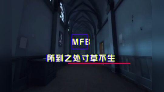 【第五人格MFB3.0训练混剪】有梦可依,未来可期