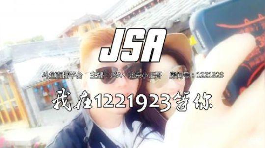 JSA1221923《丽江·彩云之南因你柔软》
