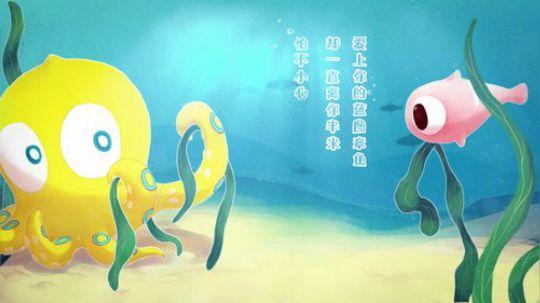 【小缘原创】蓝图章鱼