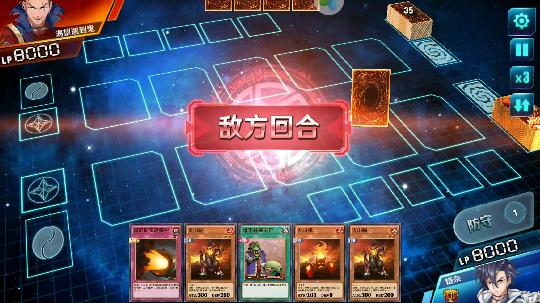 火山大法师1