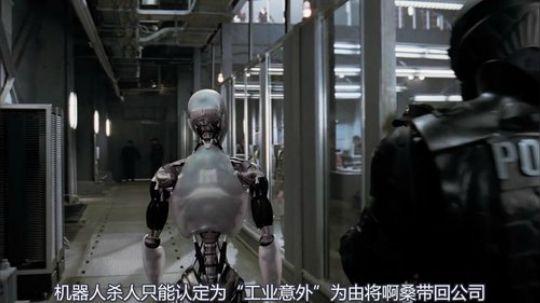 一凡说电影,人类创造机器人,机器人进化,要毁灭人类