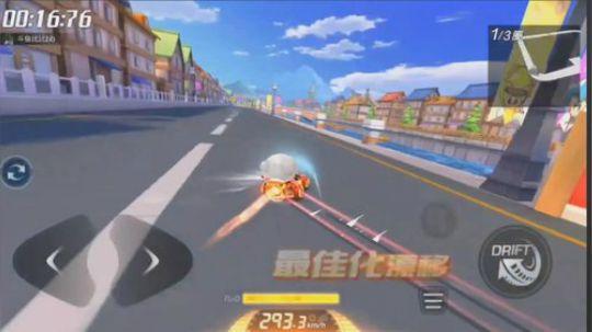【跑跑手游】城镇运河最强跑法
