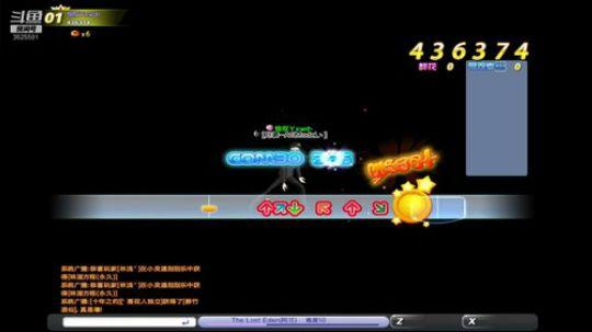 QQ炫舞-节奏8K-反6-AC-最多600P-不能再多了