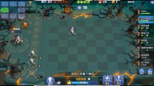 自走棋法玩手游