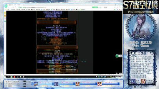 S7残暴大剑【纯物理】-闪现打击!BD思路讲解视频!