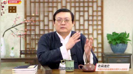 通史:中国古代的追星族比现代人还疯狂