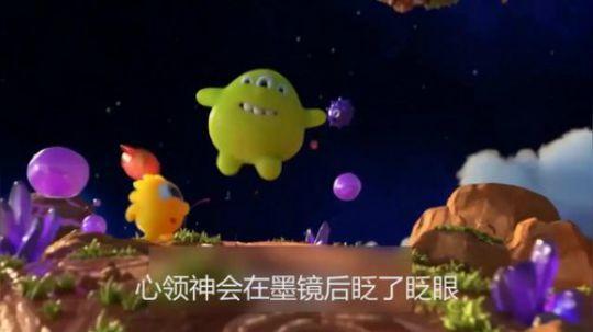 【球球大作战】起舞吧~好嗨哟~波啦哩星球的DISCO