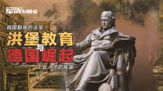 中国的诺贝尔奖即将迎来井喷 令人诟病的应试教育功不可没