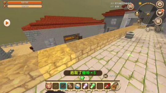迷你世界:最新版本大岩吃鸡地图,精彩操作一起来看看!