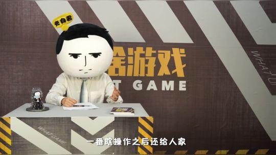 【玩啥游戏】旁白君登顶权游铁王座 复联4入坑游戏饭圈 07