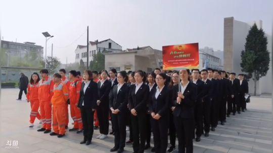 中铁装备团委主题团日活动