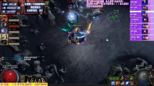 3.6〓青家〓 判官风暴烙印〓6人T18挑战