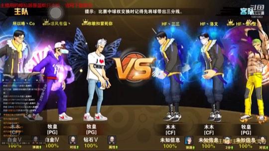 双牧皇+木木vs双木木+牧皇