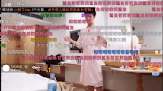 一万五丶赵公子发布了一个斗鱼视频2019-04-15