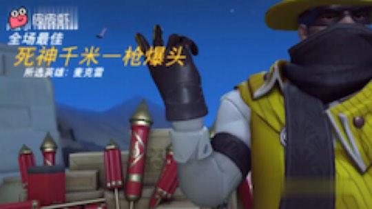 变身超人发布了一个斗鱼视频2019-04-15