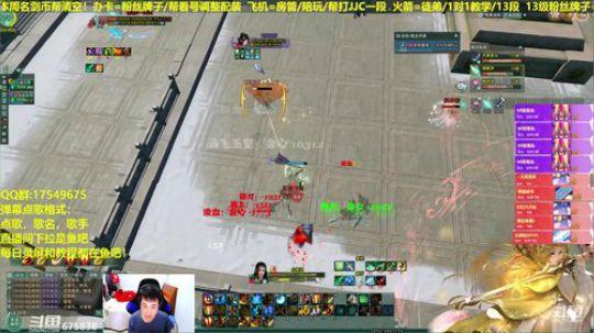 【蓝星】散排2V3反杀获得胜利(狠人奇穴)