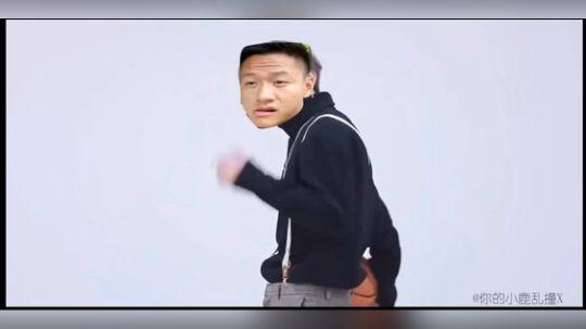 慌狗你打球的样子像极了蔡徐坤